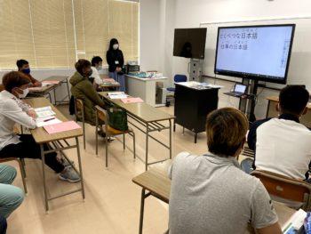 仕事の日本語